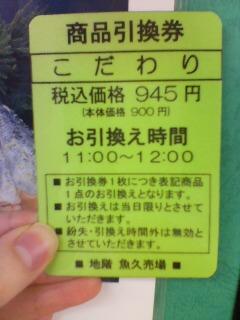 20091002103701.jpg