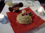 チェブのケーキ?.JPG
