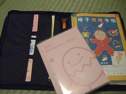 母子手帳.JPG